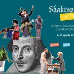 ShakespeareIsNow_cartolina